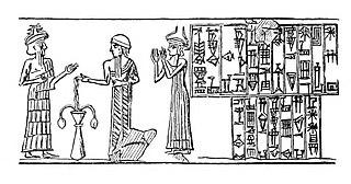 Печать Шульги (рисунок) .jpg