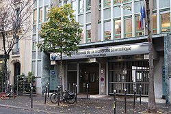 Siège du CNRS rue Michel-Ange Paris 2.jpg