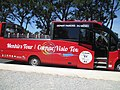 Sightseeing bus in Maison des Mégalithes (Carnac).jpg