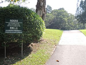Hong Kong Golf Club - Riding Sign at Eden Course