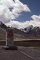 Silk Road (4366866931).jpg