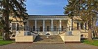 Simferopol 04-14 img24 Botanical Garden.jpg