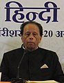 Sir Anerood Jugnauth during 11th WHC (cropped).jpg