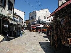 Skopje čaršijata