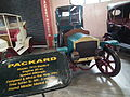 Snap from Sudha Cars Museum Hyderabad 3818.JPG