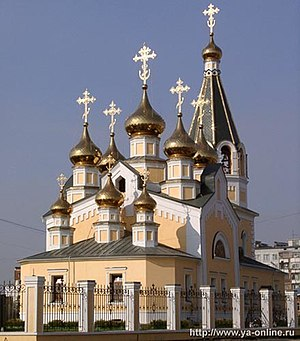Yakutsk - Yakutsk Orthodox cathedral of the Transfiguration of Jesus Christ