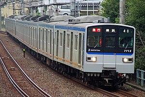 Sagami Railway - Image: Sotetsu new 7000 2