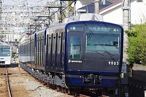 Sotetsu 9000 series - Image: Sotetsu 9000 navyblue