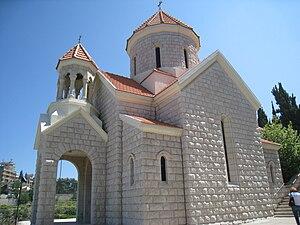 Bikfaya - The Holy Mother of God Church in the Armenian monastic complex