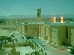South Point Hotel Casino Spa Wikipedia