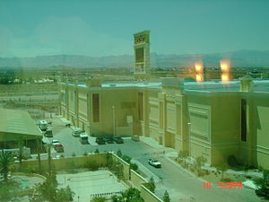 South Point Hotel, Casino & Spa - Pool and rear of the facility in June 2006.