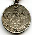 Soviet border guard medal reverse.jpg