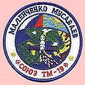 Soyuztm19.jpg
