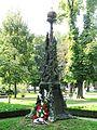 Spomenik braniteljima Bjelovar.jpg