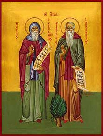 August 17 (Eastern Orthodox liturgics) - Image: Ss.Elia e Filaretu