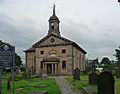 St John the Evangelist, Rooley Lane, Bradford Geograph-4022487-by-Stephen-Richards.jpg