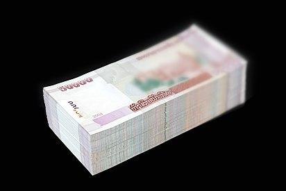 Stack of 360 banknotes of 50'000 kips (Laos).jpg