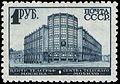 Stamp Soviet Union 1932 328.jpg