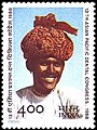 Stamp of India - 1988 - Colnect 165224 - 13th Asian Pacific Dental Congress.jpeg