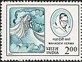 Stamp of India - 1991 - Colnect 164196 - Mahadevi Verma Poetess and - Varsha.jpeg