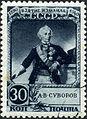 Stamp of USSR 0804g.jpg