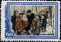 Stamp of USSR 1668.jpg