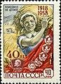 Stamp of USSR 2255.jpg