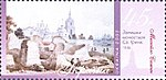 Stamp of Ukraine s529.jpg