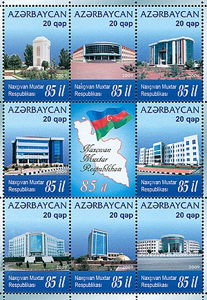 Stamps of Azerbaijan, 2009-848-855.jpg