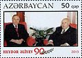Stamps of Azerbaijan, 2013-1099.jpg