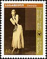 Stamps of Georgia, 2005-07.jpg