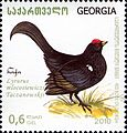 Stamps of Georgia, 2010-11.jpg
