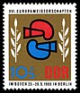 Stamps of Germany (DDR) 1965, MiNr 1100.jpg