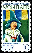 Stamps of Germany (DDR) 1974, MiNr 1976.jpg