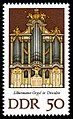 Stamps of Germany (DDR) 1976, MiNr 2114.jpg