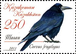 Stamps of Kazakhstan, 2011-29.jpg