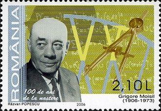 Grigore Moisil - Grigore C. Moisil on a 2006 Romanian stamp