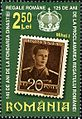 Stamps of Romania, 2006-045.jpg