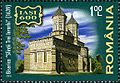 Stamps of Romania, 2008-58.jpg