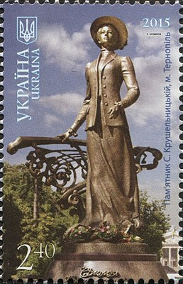 Stamps of Ukraine, 2015-33.jpg