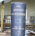 Star of David Encyclopedia (328803007).jpg