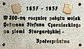 Stargard - tablica w rocznicę Czarnieckiego.jpg