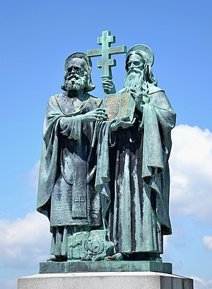 Statue of Saints Cyril and Methodius on Radhošť, Czech Republic