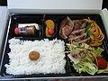 Steak bento Ikeda station (Hokkaido).jpg