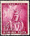 Stefan cel Mare (straja tarii).JPG