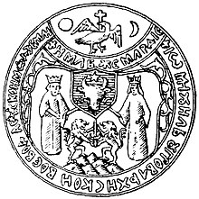 Drawing of round coat of arms with two people, animals and lettering