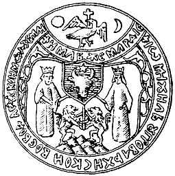 Seal of Michael the Brave during his personal union of Wallachia, Moldavia and Transylvania Stema Mihai Viteazul.jpg