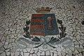 Stemma di Cremona nel pavimento della Galleria XXV Aprile.jpg