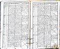 Subačiaus RKB 1839-1848 krikšto metrikų knyga 036.jpg