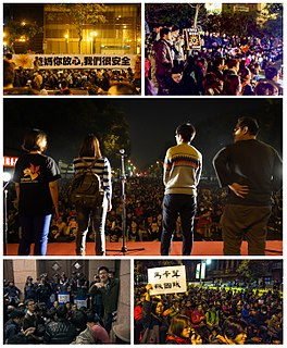 Sunflower Student Movement 2014 protest movement in Taiwan